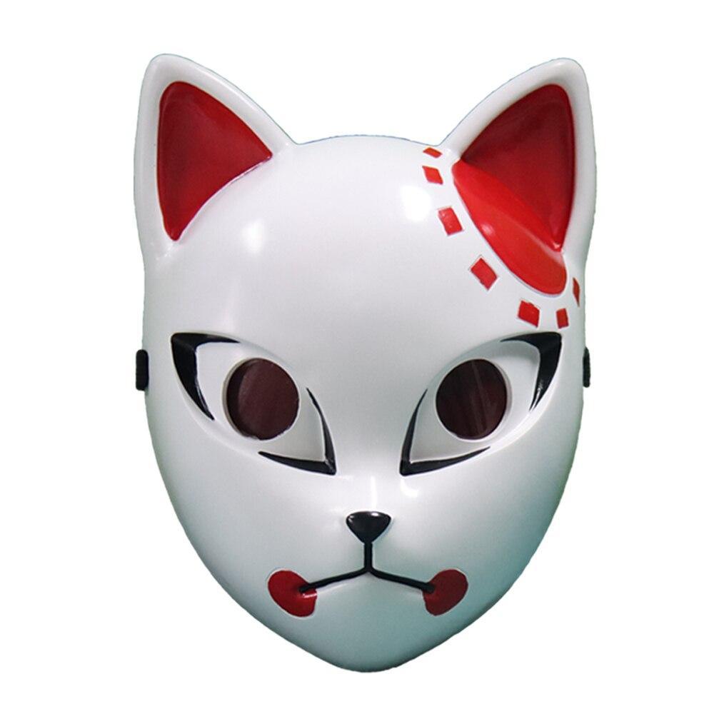 Demon Slayer Masks